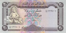 YEMEN 20 RIALS 1995 P-25 Sig/8 ALGUNAID UNC */* - Jemen