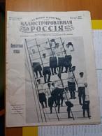 Revue - La Russie Illustrée N°17 1936 - - People