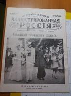Revue - La Russie Illustrée N°29 1936 - - People