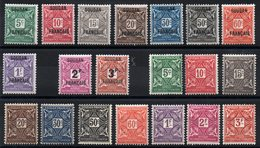 SOUDAN - YT Taxe N° 1 à 20 - Neufs * - MH - Cote: 41,00 € (n° 10 Neuf **) - Nuovi