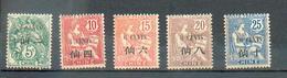 CHINE 221 - YT 75 à 79 * - Chine (1894-1922)