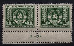 27. Yugoslavia 1946 Official Stamps Marginal Plate Number Pair MNH - 1945-1992 Repubblica Socialista Federale Di Jugoslavia