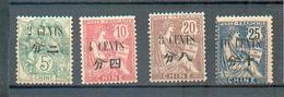 CHINE 222 - YT 83-84-86-87 * - Chine (1894-1922)