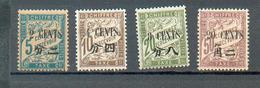 CHINE 225 - YT Taxe 20 à 23 * - Chine (1894-1922)
