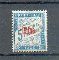 CHINE 226 - YT Taxe 1 * - GTC - Timbres-taxe
