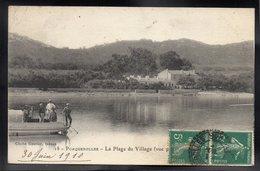 PORQUEROLLES 83 - La Plage Du Village - Porquerolles
