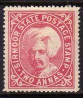 SIRMOOR SIRMUR INDIA INDE 1885 1888 RAJA SIR SHAMSHER PRAKASH 2a MH - Sirmur