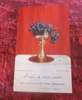 1947 à 1959 Hazebrouck St Eloi Chromo Image Religieuse Souvenir Communion Baptême RELIGION CHRÉTIENNE-ÉSOTÉRISME - Santini