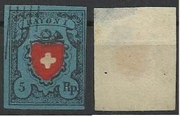 SUISSE N° 14 DE 1850 FAUX - 1843-1852 Kantonalmarken Und Bundesmarken
