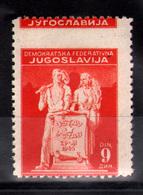 30. Yugoslavia 1945 Constitution 9d Misplaced Perforation Variety MNH - 1945-1992 Socialistische Federale Republiek Joegoslavië
