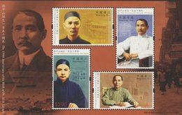 HONG-KONG Bloc 150ann.Dr Sun Yat-Sen 2016  Neuf ** MNH - Unused Stamps