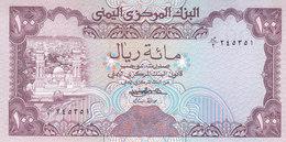 YEMEN 100 RIAL 1979 P-21 Sig/6 SANABANI UNC */* - Yemen