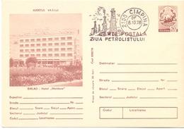 STATIONERY  ROMANIA 1978 HOTEL MOLDAVA   (GENN2006013) - Ganzsachen