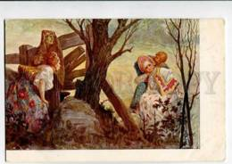 3079251 RUSSIAN Type Lovers In Forest By SOLOMKO Vintage PC - Solomko, S.