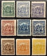 EL SALVADOR 1898 - MLH - Sc# 177-188 - Complete Set! - El Salvador