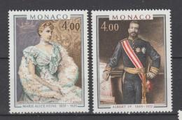 Monaco ~ 1980 . N° 1245 / 46   Neuf X X Prince - Neufs