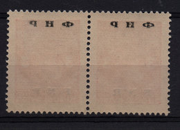 34. Yugoslavia 1949 3d Off-set Print Variety Pair MNH - 1945-1992 Socialistische Federale Republiek Joegoslavië