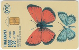 GREECE C-377 Chip OTE - Painting, Animal, Butterfly / Caterpillar - Used - Griechenland