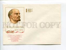 403927 USSR 1969 Year Pimenov Sayings Of Lenin Unused First Day COVER Blank - 1923-1991 UdSSR