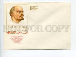 403928 USSR 1969 Year Pimenov Sayings Of Lenin Unused First Day COVER Blank - 1923-1991 UdSSR