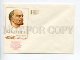 403930 USSR 1969 Year Pimenov Sayings Of Lenin Unused First Day COVER Blank - 1923-1991 UdSSR