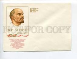 403933 USSR 1969 Year Pimenov Sayings Of Lenin Unused First Day COVER Blank - 1923-1991 UdSSR