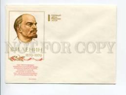 403936 USSR 1969 Year Pimenov Sayings Of Lenin Unused First Day COVER Blank - 1923-1991 UdSSR