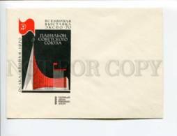 403985 USSR 1970 Shevtsov EXPO Exhibition OSAKA JAPAN Unused FDC Blank - 1923-1991 UdSSR