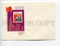 403987 USSR 1970 Shevtsov EXPO Exhibition OSAKA JAPAN LENIN Unused FDC Blank - 1923-1991 UdSSR