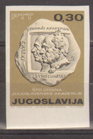 37. Yugoslavia 1966 Zagreb Academy Shtrosmayer Imperf Variety MNH - 1945-1992 Sozialistische Föderative Republik Jugoslawien