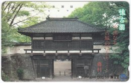 JAPAN L-916 Magnetic NTT [270-149] - Architecture, Traditional Building - Used - Japan