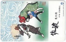 JAPAN L-917 Magnetic NTT [270-159-1989.5.1] - Painting, Traditional Scene - Used - Japan