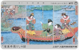 JAPAN L-923 Magnetic NTT [270-156-1989.4.15] - Painting, Traditional Scene - Used - Japan
