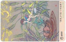 JAPAN L-942 Magnetic NTT [270-136-1989.3.1] - Painting, Cartoon - Used - Japan