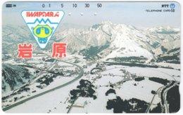 JAPAN L-963 Magnetic NTT [270-114-1988.11.15] - Landscape, Mountains - Used - Japan