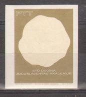 38. Yugoslavia 1966 Zagreb Academy Shtrosmayer Imperf Missing Print Variety MNH - 1945-1992 Sozialistische Föderative Republik Jugoslawien