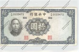 BANKNOTE - CHINA, Pick 218b, 10 YÜAN, 1936, VF - Chine
