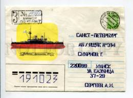 413032 BELARUS RUSSIA 1993 Ivanov Battleship Navarin Registered Minsk - 1923-1991 USSR