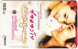 THAILAND B-721 Prepaid Happy - People, Couple - Used - Thaïland