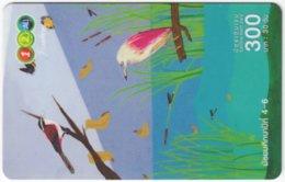 THAILAND F-687 Prepaid 1-2-Call - Painting, Animal, Bird - Used - Thaïland