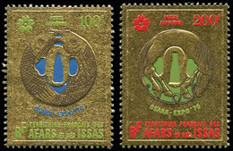 ** AFARS ET ISSAS PA 64/65 : Osaka, TB - Afars Et Issas (1967-1977)