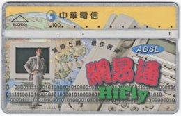 TAIWAN A-588 Chip Chunghwa - Communication, Telephone - 924H - Used - Taiwan (Formosa)