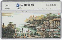 TAIWAN A-629 Chip Chunghwa - Painting, Landscape - 023B - Used - Taiwan (Formosa)