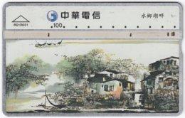 TAIWAN A-631 Chip Chunghwa - Painting, Landscape - 011E - Used - Taiwan (Formosa)