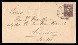 PARAGUAY. 1897 (18 Aug.). Villa Rica To Asuncion (19 Aug.). 5c Violet Stationary Envelope. XF. Departure + Arrival Cds. - Paraguay