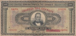 Greece #100b, 1,000 Drachmai Fine 1926 Banknote Money Currency Issue - Griechenland