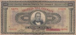 Greece #100b, 1,000 Drachmai Fine 1926 Banknote Money Currency Issue - Greece