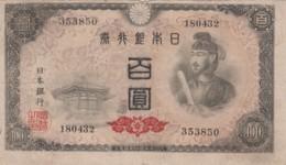 Japan #89a, 100 Yen Fine 1946 Banknote Money Currency Issue - Japan