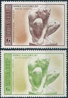 B6111 Russia USSR Art Personality Painting Michelangelo ERROR - Skulpturen