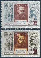 B5948 Russia USSR Art Personality Artist Michelangelo ERROR - Skulpturen
